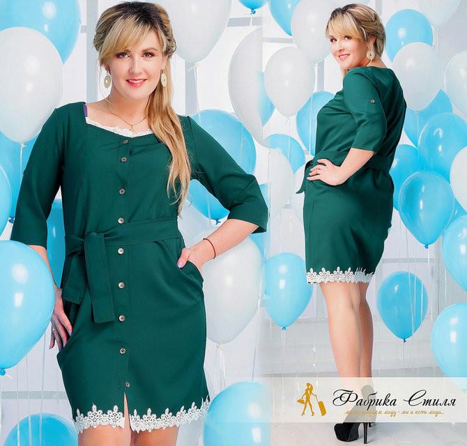 """Элегантное женское платье ткань """"Костюмная+кружево"""" пояс в комплекте 48, 50, 52 размер батал"""