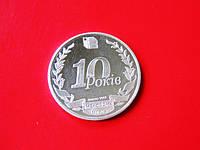 Юбилейные медали, из драгоценных металлов