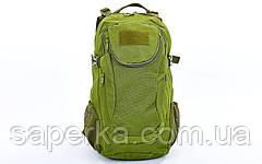Рюкзак тактичний штурмової V-25л, фото 2