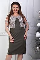 Красивое нарядное платье приталенного кроя