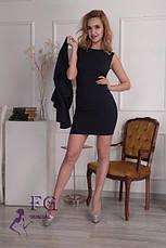 Элегантный классический женский костюм платье и жакет Эсмик, темно-синий, фото 2