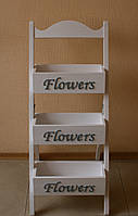 Кашпо для цветов Flowers