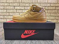 Nike Air Force рыжие