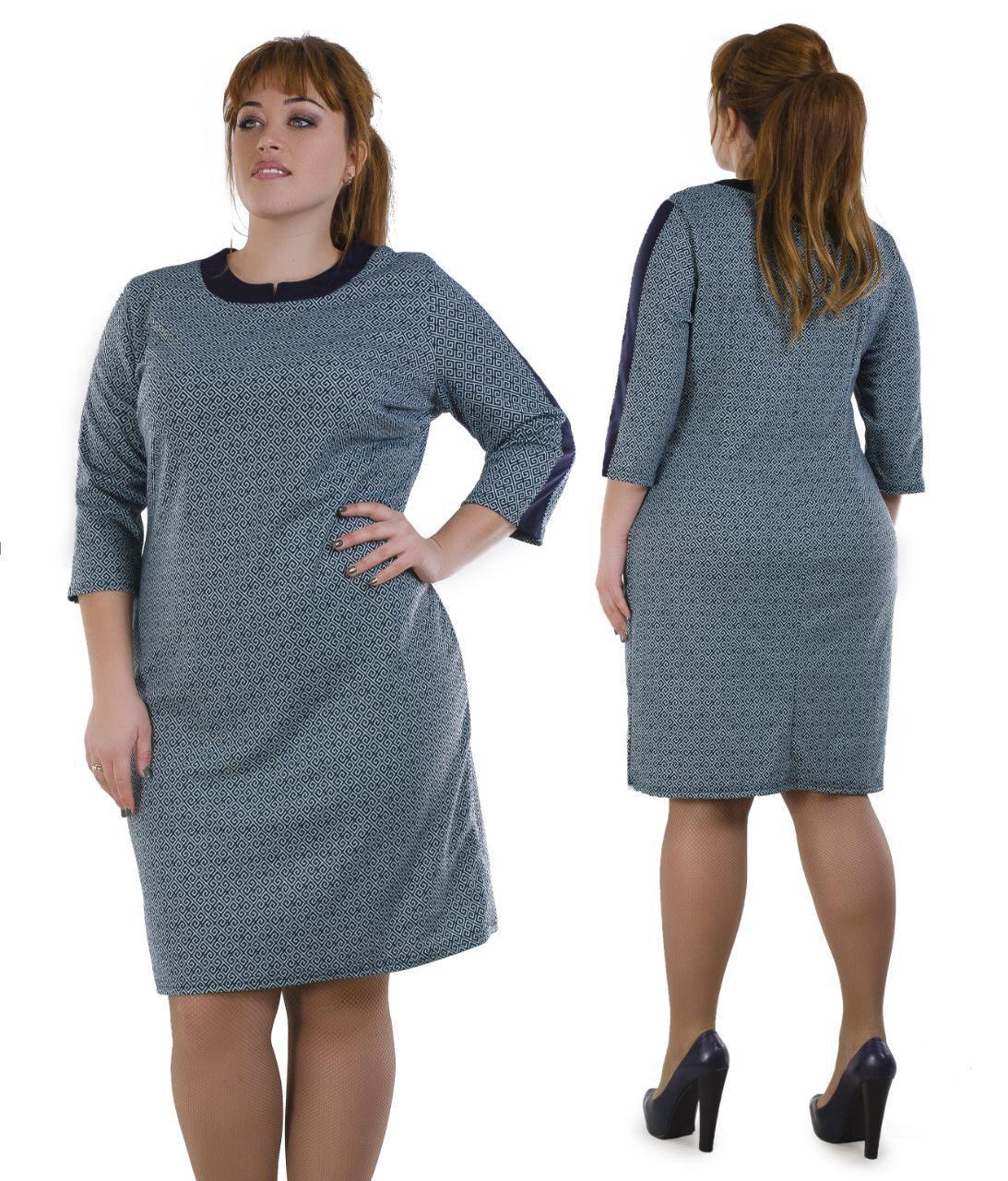 """Комфортное женское платье ткань """" мягкий Французский трикотаж""""  50, 52, 54, 56  размер батал"""