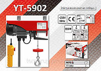 Электрическая канатная лебёдка 550Вт., 150/300кг.,  YATO  YT-5902