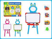 Детский напольный мольберт 0703 UK-ENG 3в1. Доска знаний