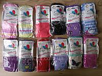 Колготки для девочек Алия Мода (разноцветные) опт