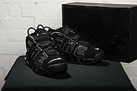 Supreme x Nike Air More Uptempo (черные)