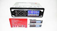 Pioneer 3884 Магнитола, Автомагнитола MP3 3884 ISO 1DIN, Сенсорный дисплей, 1din Автомагнитола Пионер