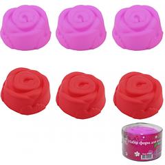 Набір форм для випічки Трояндочка 6 шт 6,5*3 см