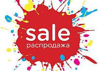 Распродажа!!! Спеши купить по низким ценам!!