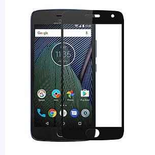 Защитное стекло Full Cover для Moto G5 Черное, фото 2