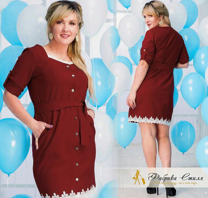"""Элегантное женское платье ткань """"Костюмная+кружево"""" мар, пояс в комплекте 50 размер батал"""