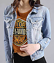 Джинсовая куртка женская с аппликацией на спине, фото 2