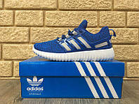Adidas синие