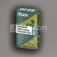 Укрепляющее полимерцементное покрытие-топпинг для промышленных полов ПСВ-045, 25кг