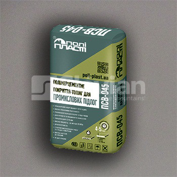 Зміцнювальний полімерцементні покриття топпінг для промислових підлог ПСВ-045, 25кг
