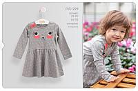 Трикотажное платье для девочки ПЛ 219