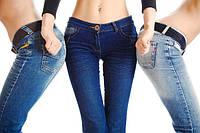 Пора покупать джинсы!