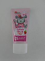 """Детская зубная паста """"Pink Elephant"""", Шиншилла Мила, 3-6 лет"""