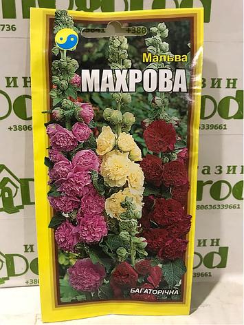 """Мальва Махровая 0,2г ТМ """"Флора Плюс"""", фото 2"""