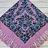 Лиловый платок с цветами для девушек (140х140 см, лиловий, 80%-шерсть)
