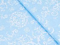 Сатин (хлопковая ткань) на голубом вензеля
