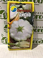 """Патисон Диско 2г ТМ """"Флора Плюс"""""""