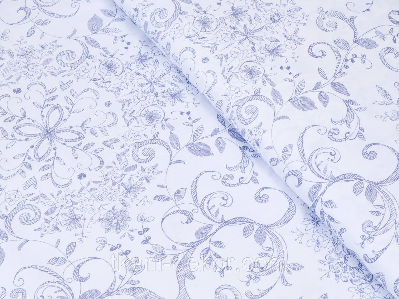 Сатин (хлопковая ткань)на белом фоне сиреневые вензеля