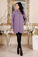 Демисезонное женское сиреневое пальто В-956 Кашемир Тон 242 Favoritti 44-54 размер