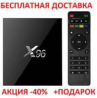 X96 mini TV BOX Android Смарт ТВ телевизионная приставка медиаплеер 2GB+16GB Amlogic S905W Smart tv