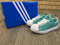 Adidas Superstars мята