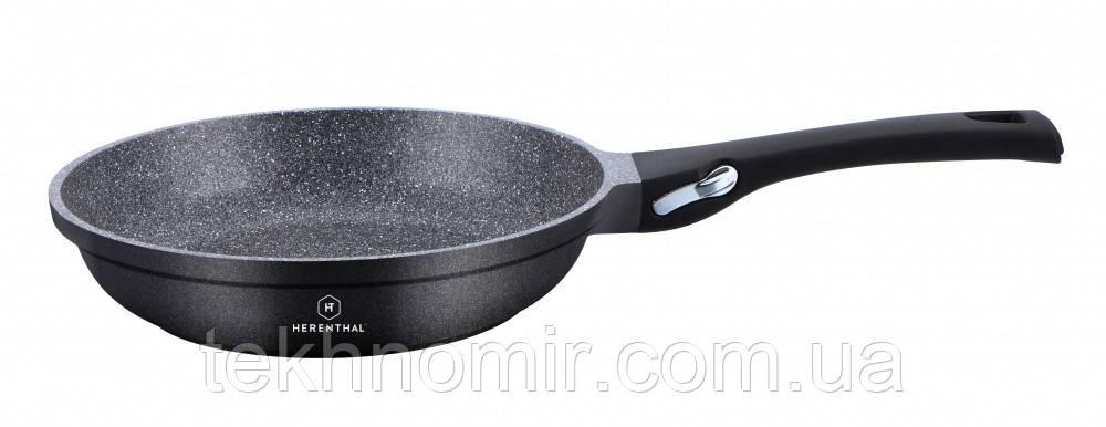 Сковорода Herenthal HT-HGF20 20 см