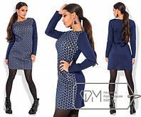 """Эксклюзивное женское платье из """"Неопрена"""" с перфорации темное 54 размер батал"""