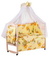 Детское постельное бельё 9 в 1 Мишки горох желтое
