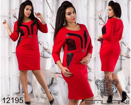 61e11e03595b932 Стильное женское платье