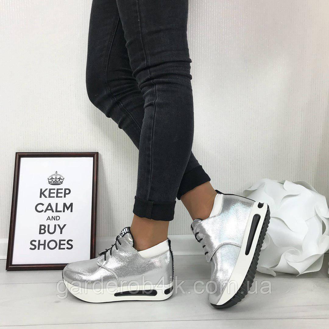 4524ca35 Женские кроссовки на танкетке серебро - Интернет-магазин