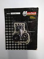 Ремкомплект помпи Yamaha Gear UA06J/ Jog 36/39