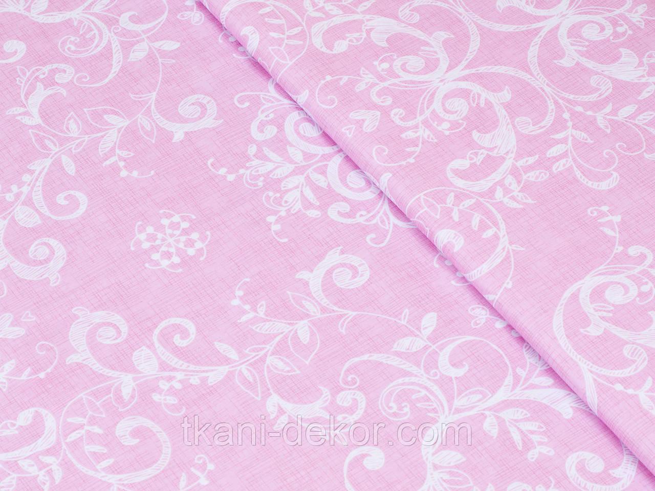 Сатин (хлопковая ткань)  на розовом вензеля