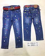 Детские джинсы для девочки 1-5 лет