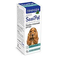 Природа SaniPet Лосьон гигиенический для ушей (капли) собак и кошек, 15мл