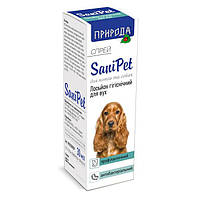 Природа SaniPet Лосьон гигиенический для ушей (спрей) собак и кошек, 30мл