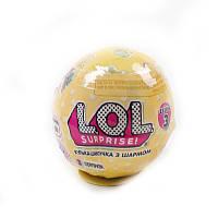 Кукла L.O.L. (шарик-шипучка с шармом)