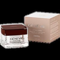 Лифтинг - крем для моделирования зрелой кожи лица и шеи GENEVIE LIFTING EXPERT, 50 мл.