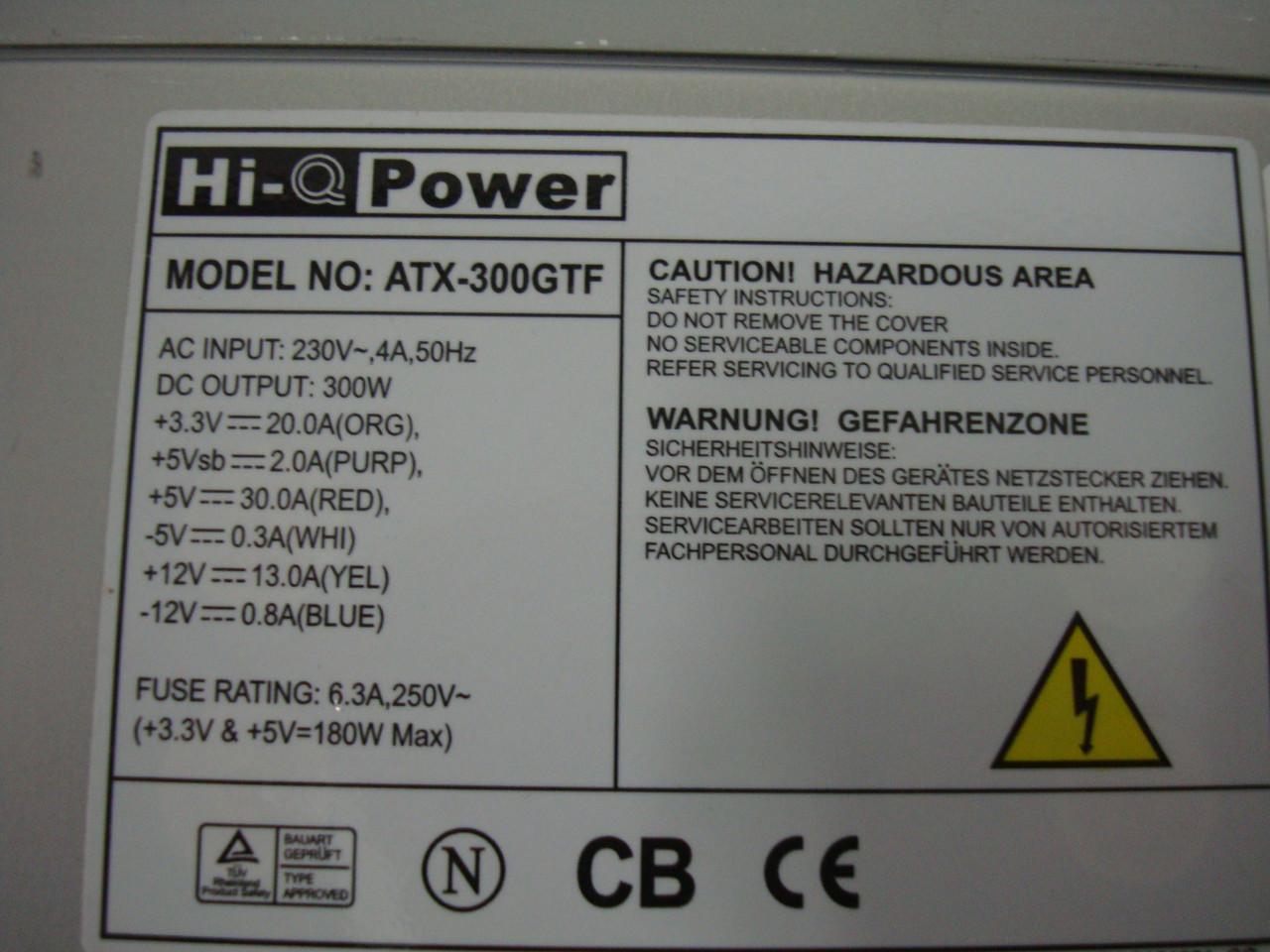 Блок питания Hi-Q Power ATX 300 ватт, фото 1