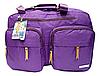 Удобная дорожная сумка фиолетового цвета LWА-038001