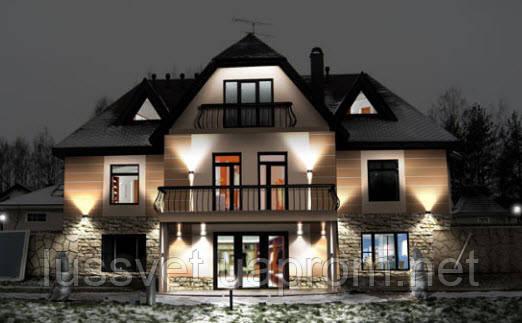 Двухлучевые фасадные светильники
