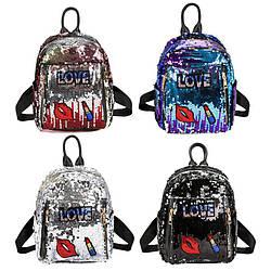 Рюкзак с разноцветными пайетками