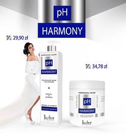 Ph garmony - линия ph