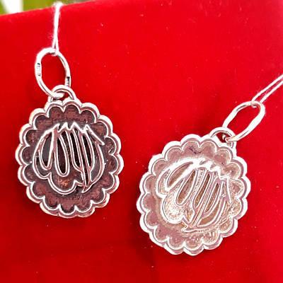 Срібна мусульманська підвіска Аллах - Аллах кулон срібло